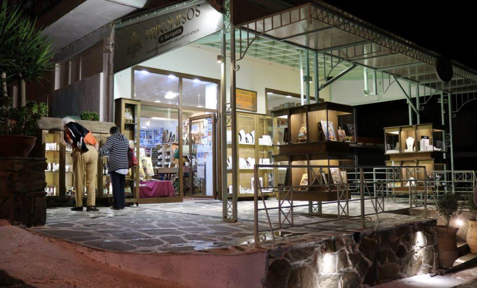 Magazinul Proikonisos Julelry din Ammouliani - Ammouliani.ro