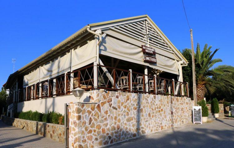 Restaurant Metohi din Ammouliani - Ammouliani.ro