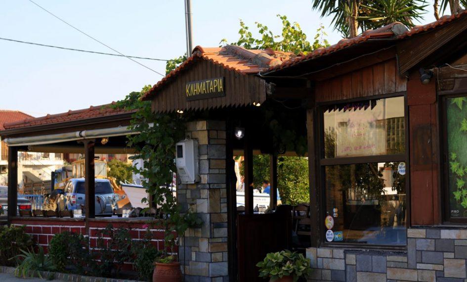 Taverna Klimataria din Ammouliani - Ammouliani.ro